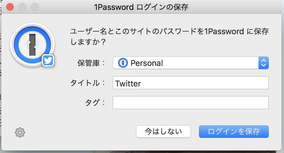 1Pass自動メッセージ