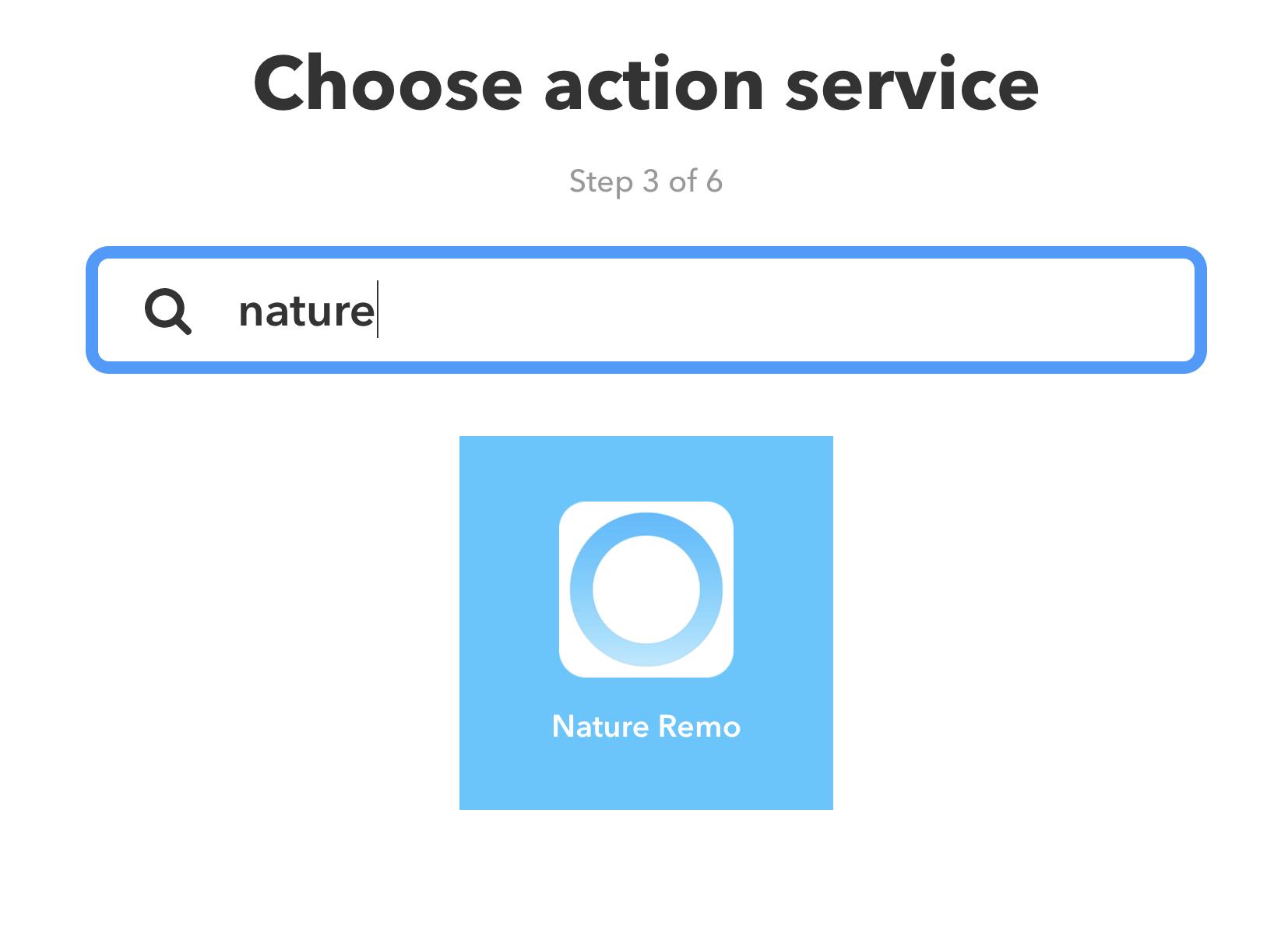 nature remo 検索
